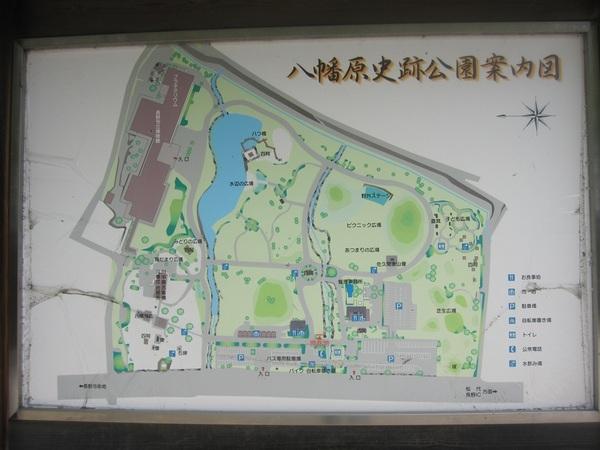 八幡原史跡公園案内図.jpg