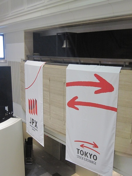 東証Arrowsのロゴと鐘.jpg