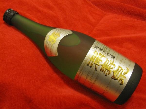 満寿泉 寿(プラチナ).jpg