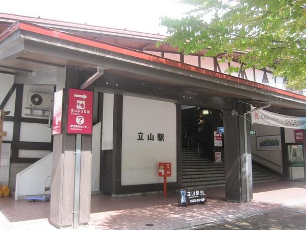 立山駅.jpg
